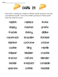 Chunk It! and a Great Resource | literacy ideas | Kindergarten