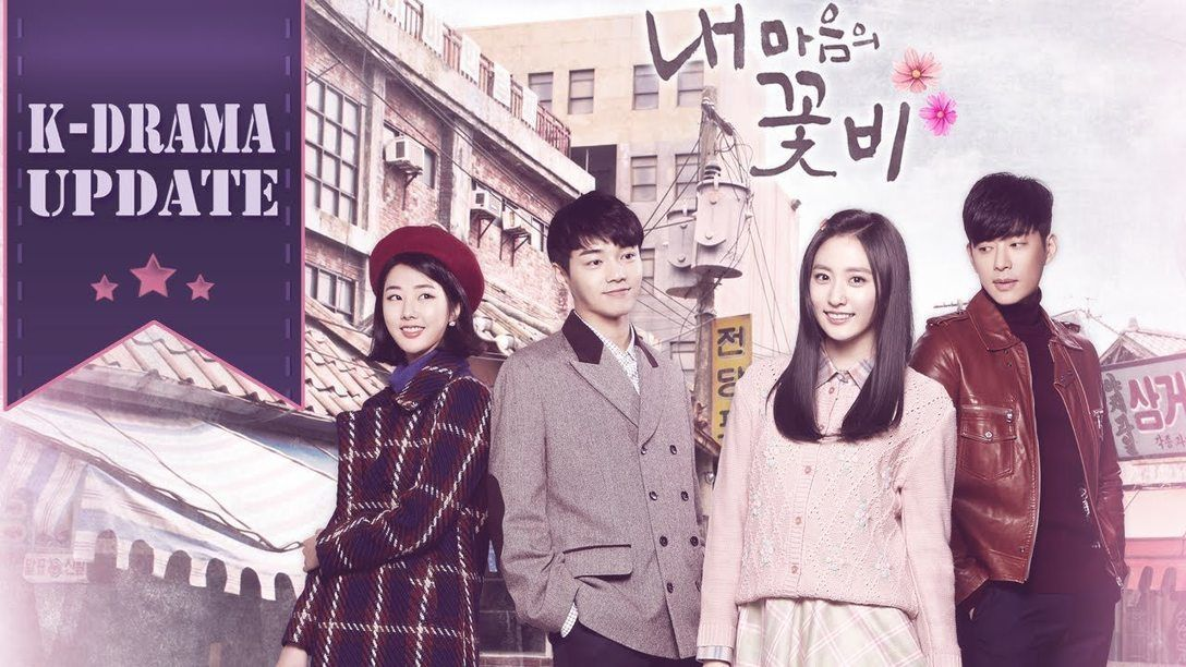 My Mind S Flower Rain Ep 70 Eng Sub Online Video Korean Drama