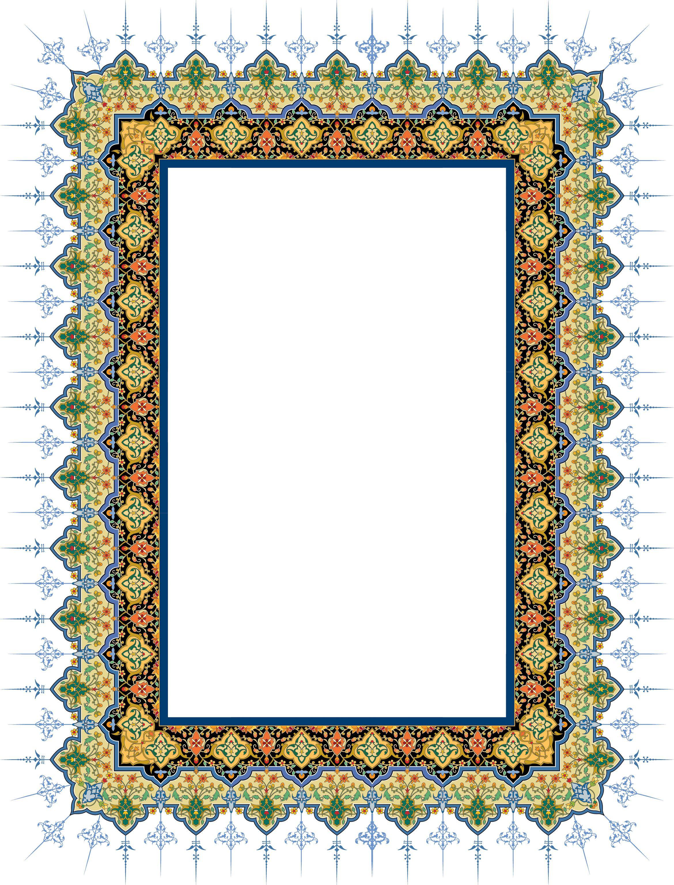 22 floral pattern khatai seni kaligrafi seni arab seni 22 floral pattern khatai seni