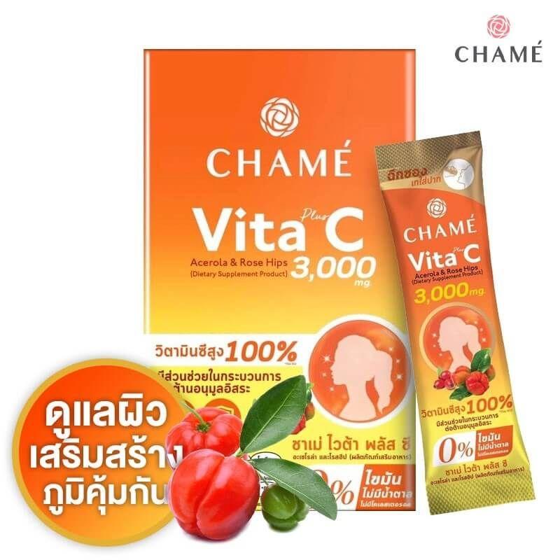 Junhom Scrub by Rada - Thailand Best Selling Products