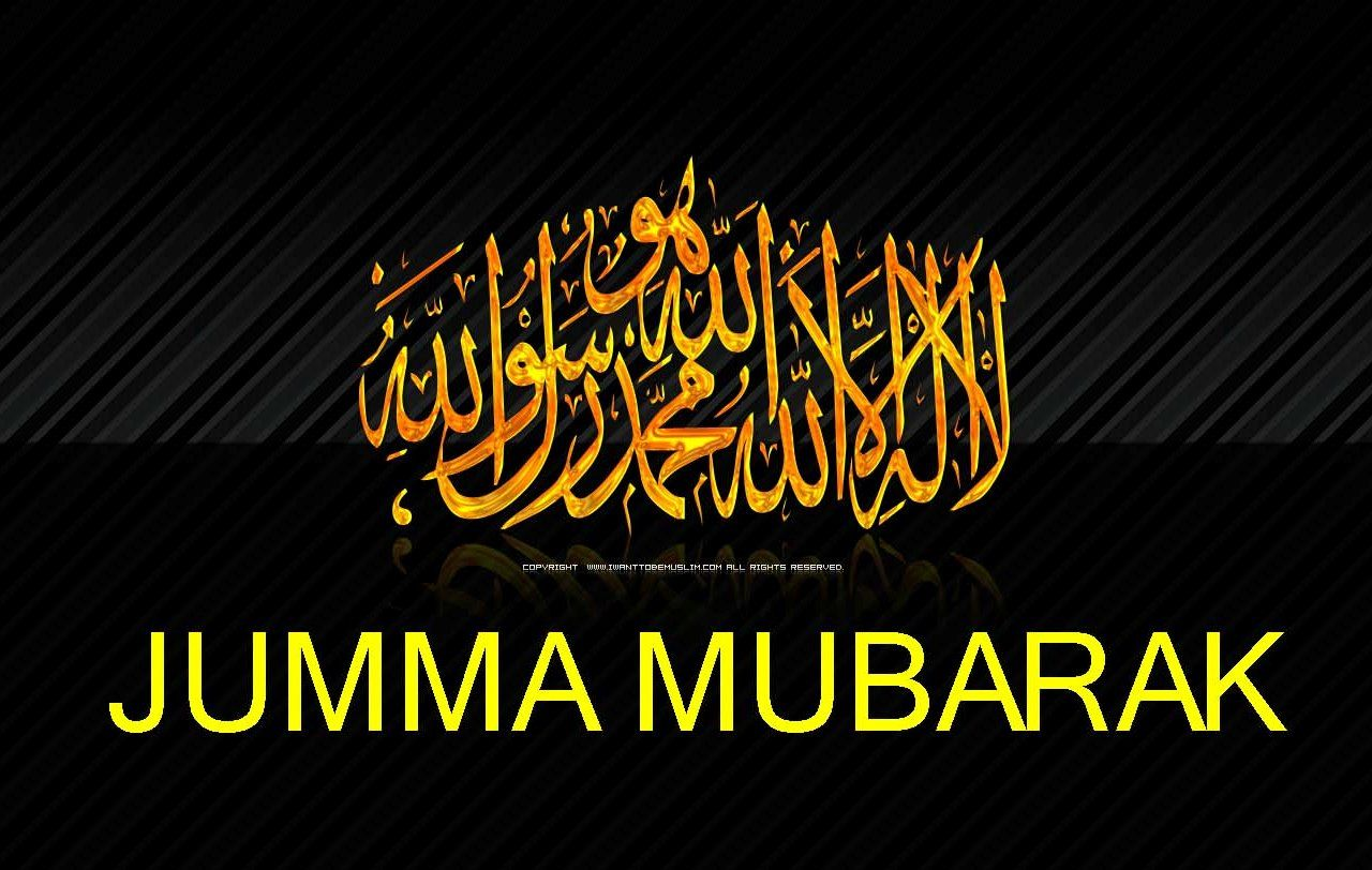 Hq wallpapers plus provides different size of jummah mubarak in hq wallpapers plus provides different size of jummah mubarak in english wallpapers you can easily kristyandbryce Choice Image