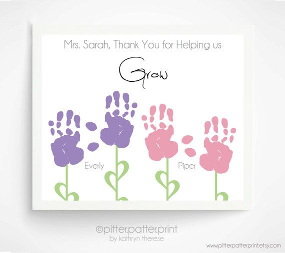 Teacher Gift For Nanny, Daycare, Babysitter, Handprint Flower Art Print, Personalized Thank You