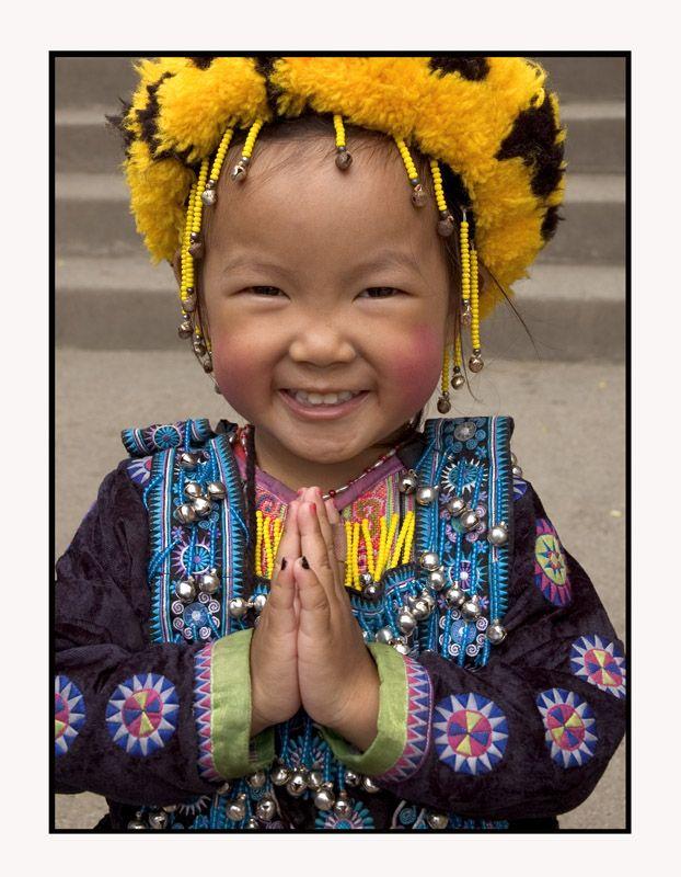 Beautiful girl in thai language