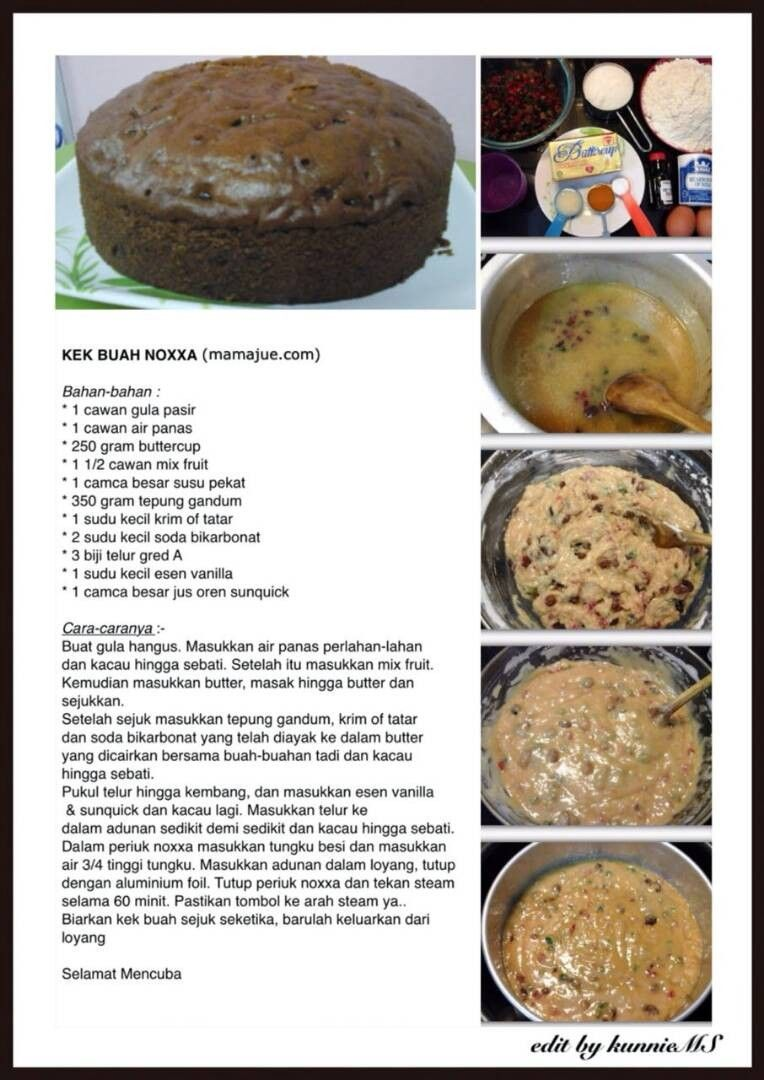 Pin By Noraini Md On Resepi Pressure Cooker Cake Cake Recipes Cooker Cake