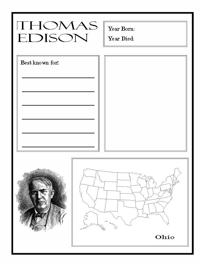 Free!  Inventors Notebooking Pages at Homeschool Share