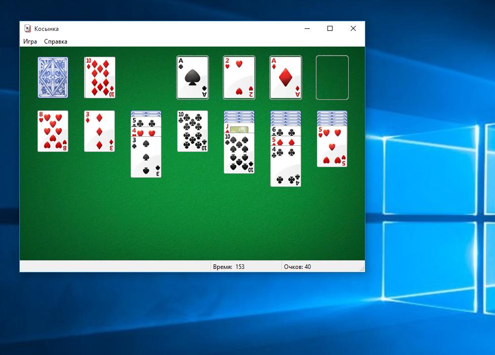 Где взять стандартные игры windows 7.