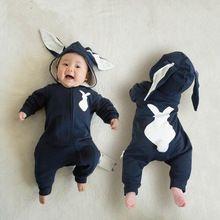 ASHOP Beb/é Dinosaurio Hooded Mameluco Ropa Pijama Trajes de ni/ños Gris, 6 Meses