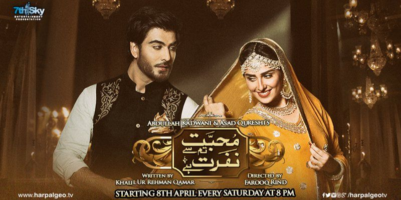 Mohabbat Tumse Nafrat Hai Title Song Download Mp3 Ost Ost Pakistani Dramas Songs
