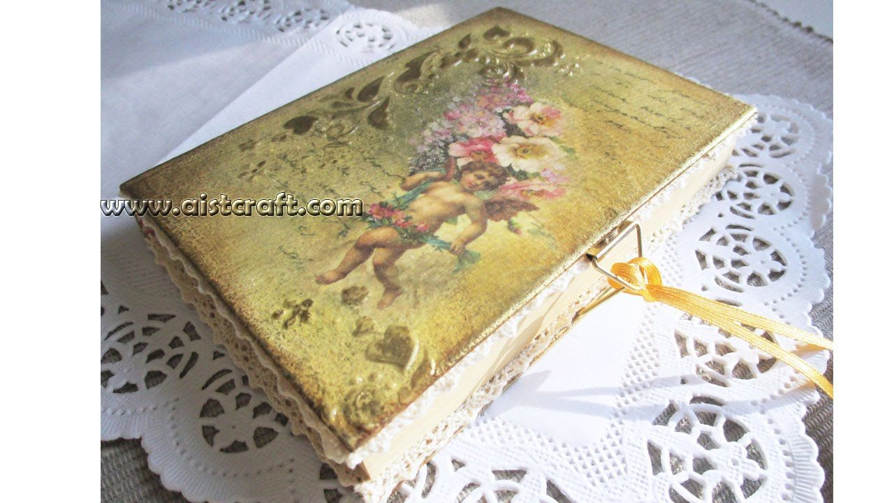 Decoupage journal cover tutorial , DIY. Vintage style
