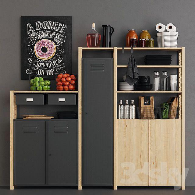 Ivar Metal & Wire Pantry - Kitchen Stories -   #Ivar #Kitchen #Métal #Pantry #Stories #wire #kitchenpantrycabinets