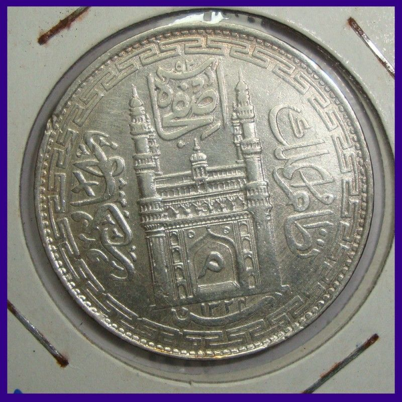 Hyderabad State 1324 One Rupee Mir Mahbub Ali Khan Silver Coin Coins Silver Coins Princely