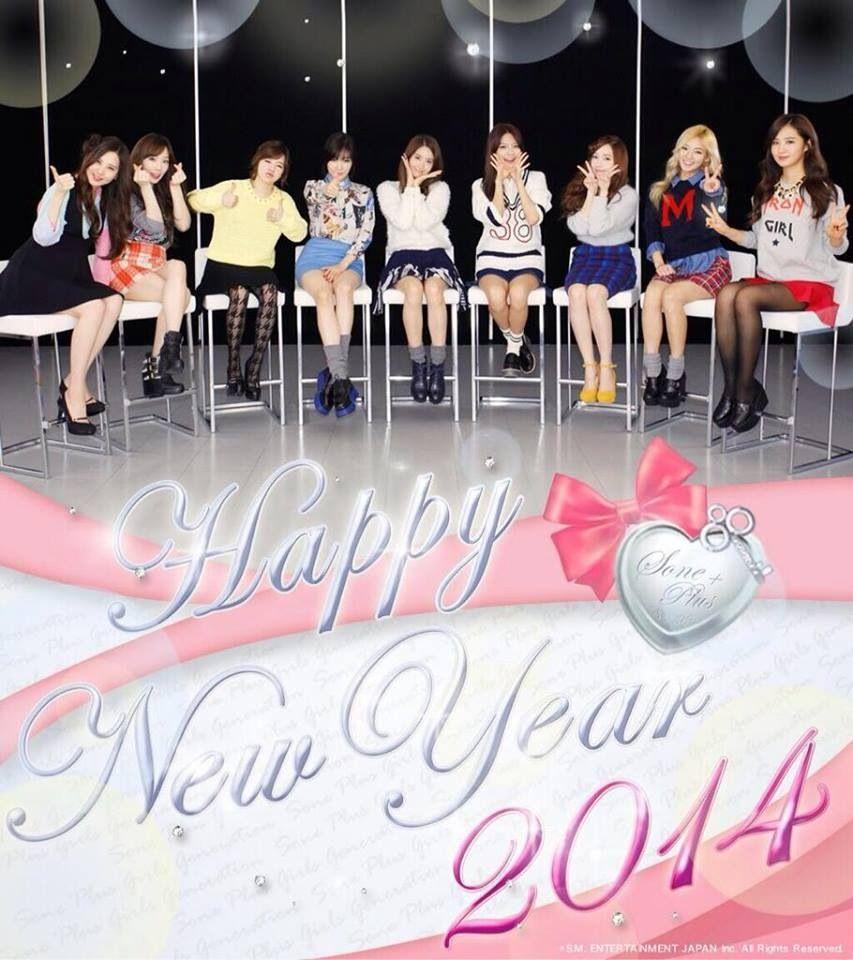 Snsd Happy New Year 2014 Girls Generation Korean Girl Groups Taeyeon