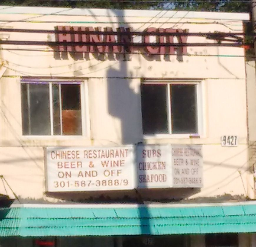 Hunan City Chinese Restaurant On Georgia Ave Beltway Silver Spring Md Beer Wine On And Off Maybe We Have It Chinese Restaurant Silver Spring Neon Signs