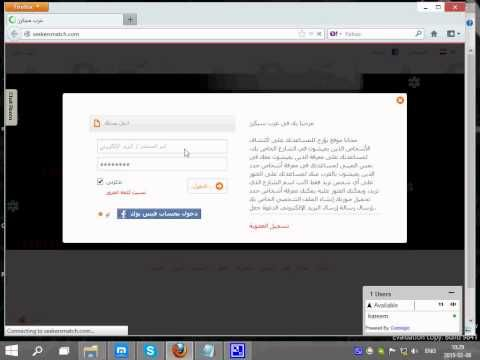 طريقة الدخول الى عرب سيكرز بحساب الفيس بوك وتغيير اللغة فيديو الى عرب سيكرزعرب سيكرز Youtube Places To Visit