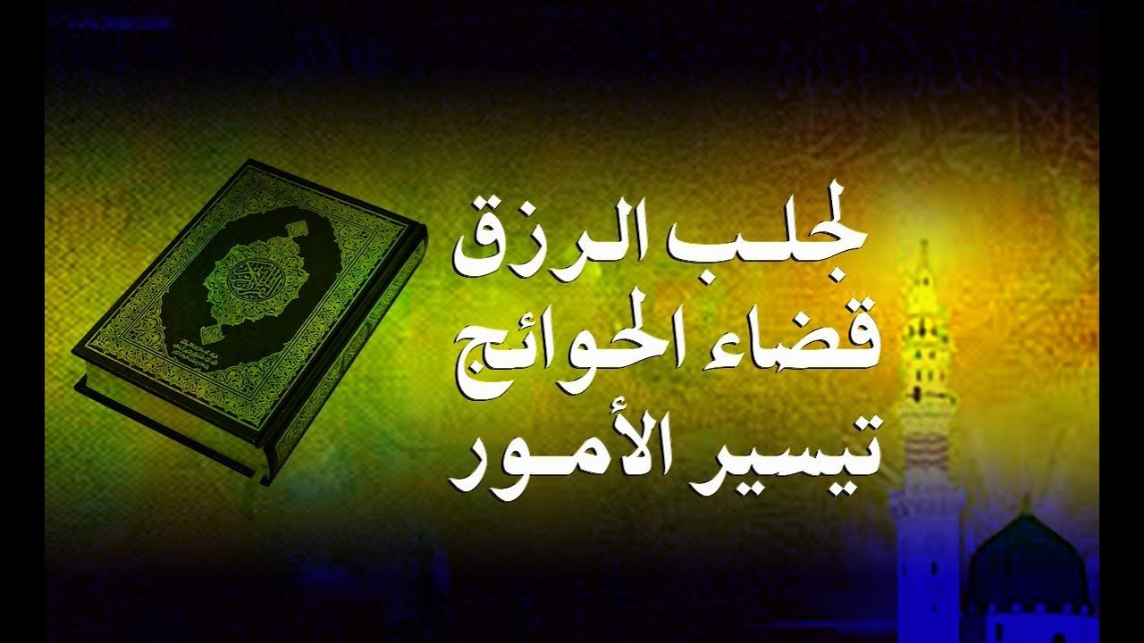 رقية تشغلوها في المنزل أو المحل لجلب الرزق وتيسير الأمور وقضاء الحوائج ب Neon Signs Allah