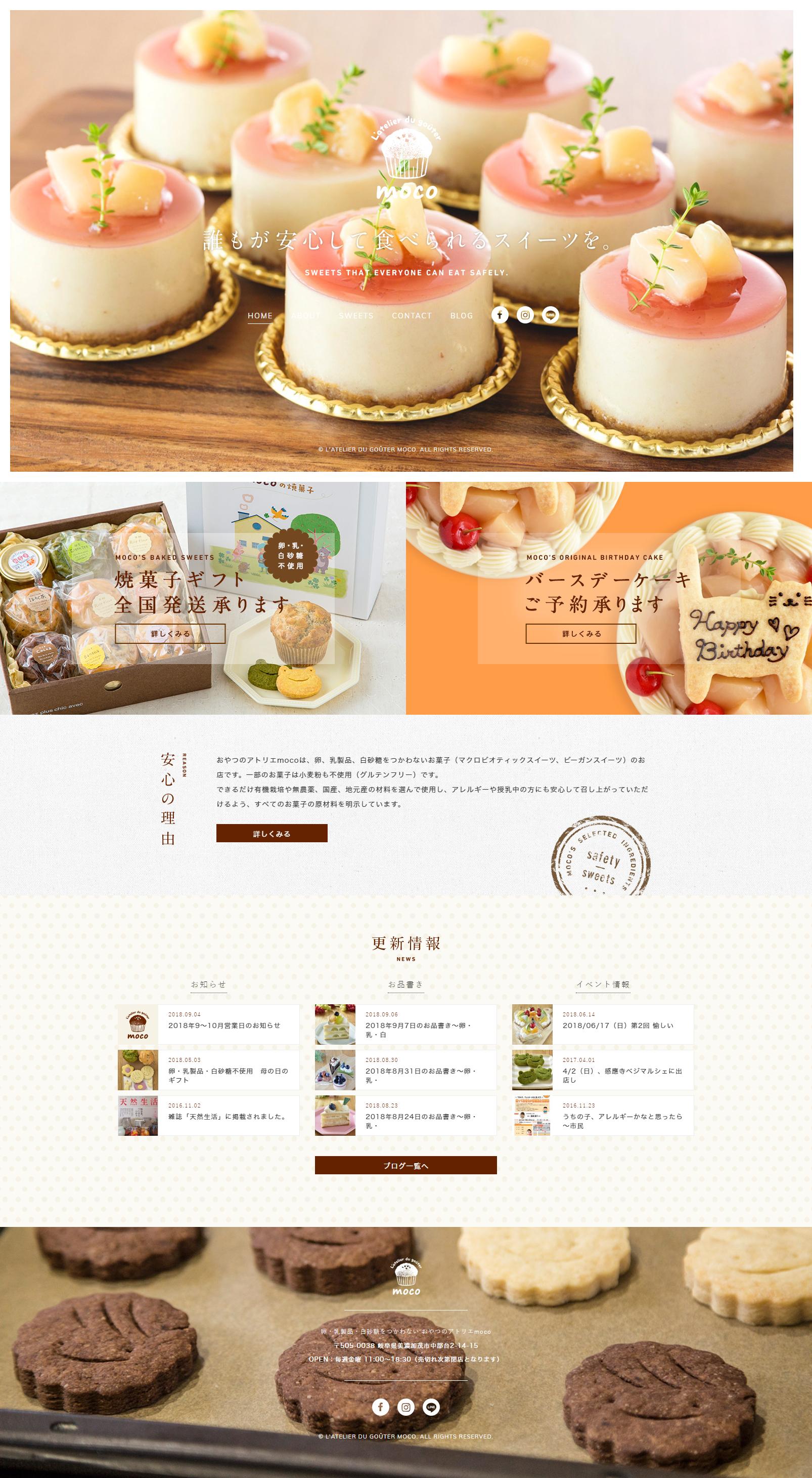 Layout おしゃれまとめの人気アイデア Pinterest Chang Ping Lp デザイン 洋菓子屋 ウェブデザイン