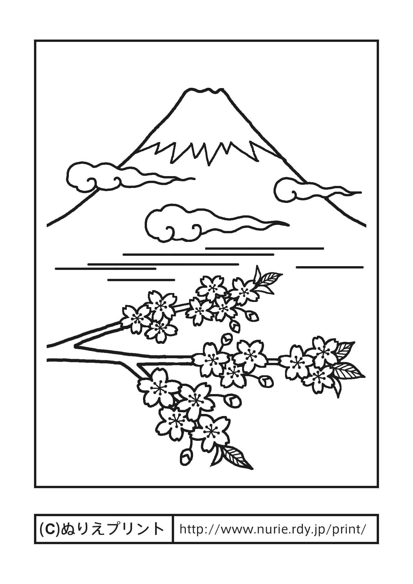 富士山と桜主線黒日本の名所風景の塗り絵ぬりえプリント