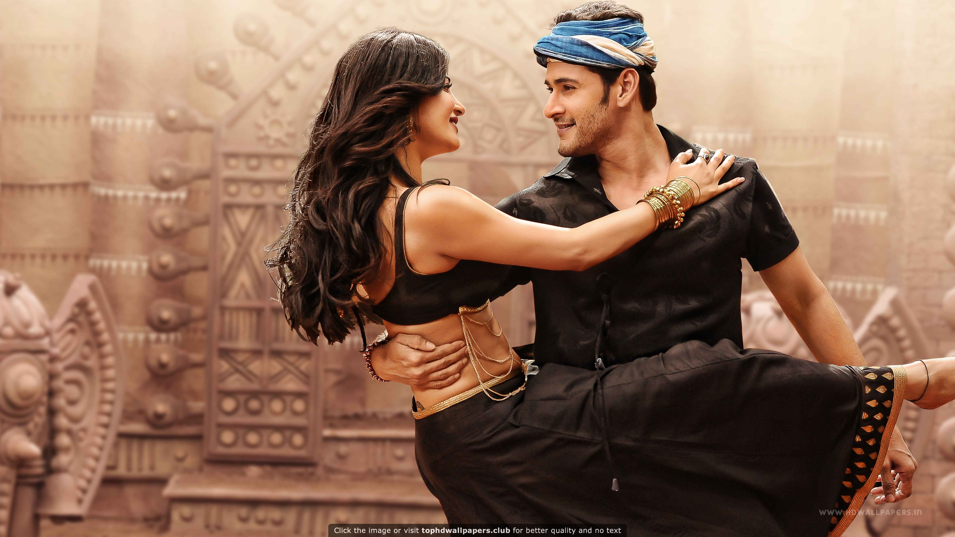 best srimanthudu hd wallpapers free download image collection