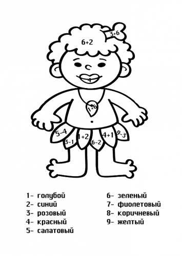 Раскраска примеры для детей 5 лет | Раскраски, Дети ...