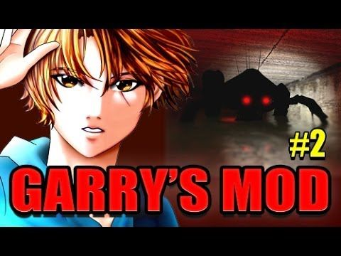 Gmod Horror Map : SCARY PRISON Multiplayer Part 2! (Garry's ... on team fortress 2 horror maps, gary mod horror maps, minecraft horror maps, venturiantale horror maps, venturian gmod horror maps, garry's mod adult maps, roblox horror maps,