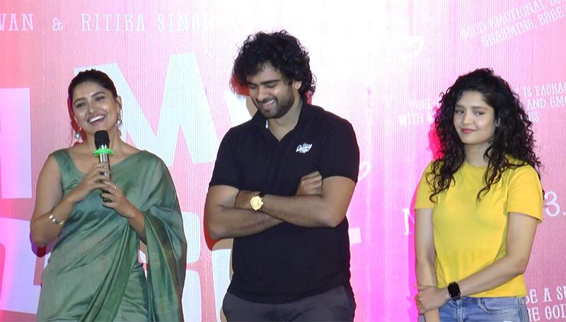 Actress Vani Bhojan Speech At Oh My Kadavule Movie Thanks Giving Meet
