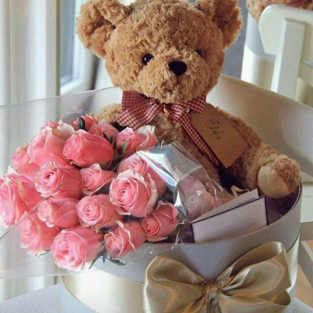 Картинка подарок девушке цветы