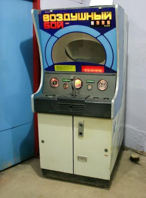 Аркадные игровые автоматы ссср