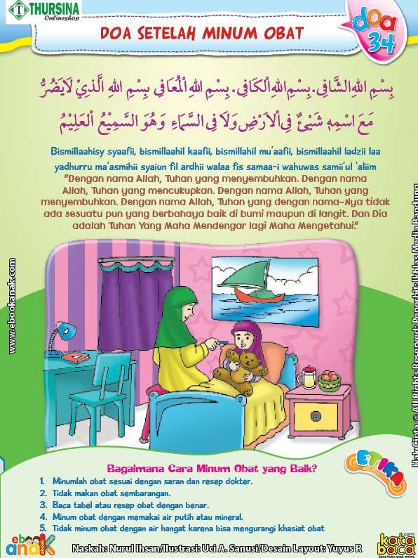 Belajar Mengenal Adab Dan Doa Setelah Minum Obat Ebook Anak Doa Anak Buku