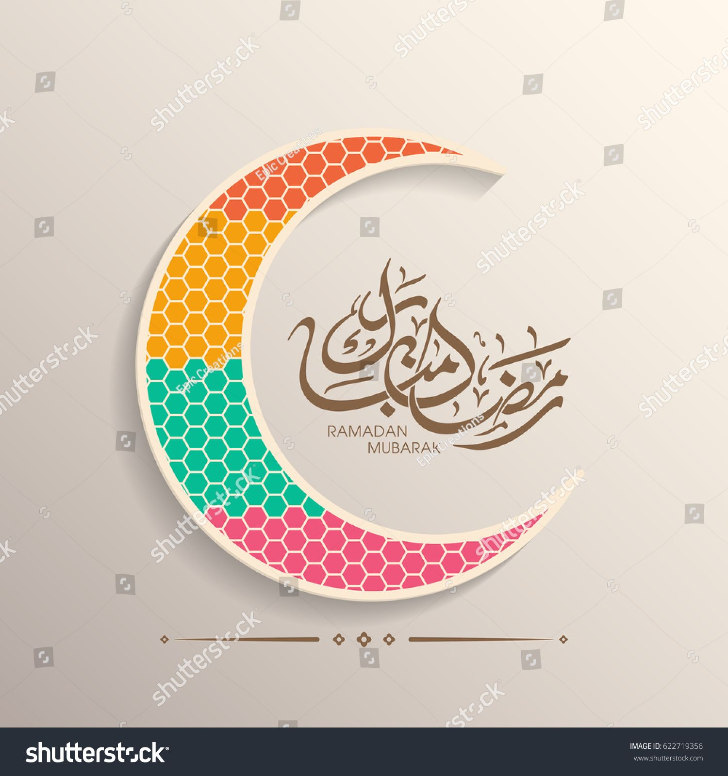 Illustration Of Ramadan Mubarak With Arabic Calligraphy And Moon For The Celebration Of Muslim Community Festival Ramadan Mubarak Ramadan Illustration