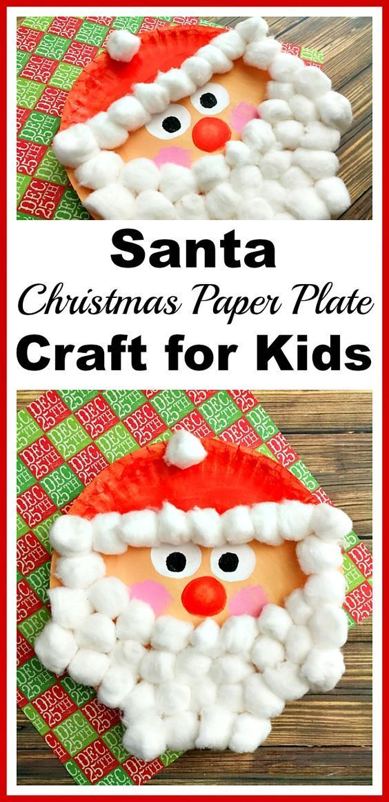 Easy and Cute DIY Christmas Crafts for Kids to Make | Paper plate crafts Santa christmas and Santa  sc 1 st  Pinterest & Easy and Cute DIY Christmas Crafts for Kids to Make | Paper plate ...