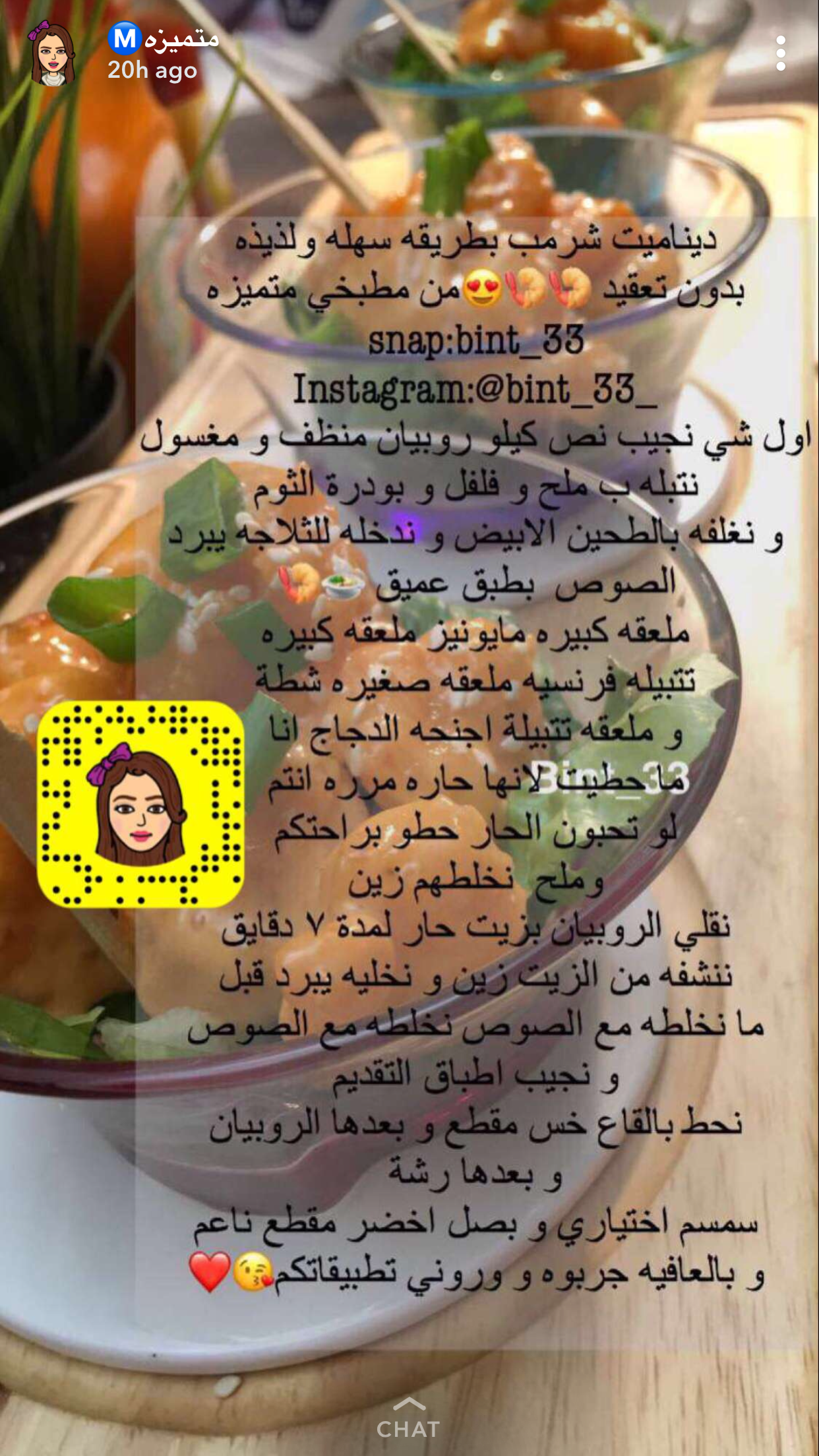 Pin by Haifa on بحري in 2019 | Cooking recipes, Arabic food, Cooking