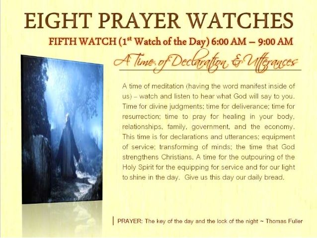 The 5th Watch From 6am 9am Prayer Watches Prayer Changes Things Holy Spirit