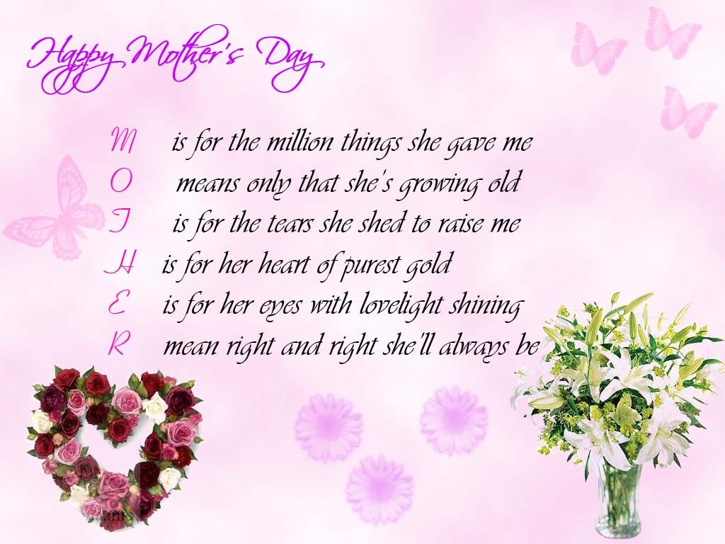 Mothers Day صور عيد الام 2013 عيد الام 2013 عيد الام Mothers Day May Give It To Me Mothers Dy