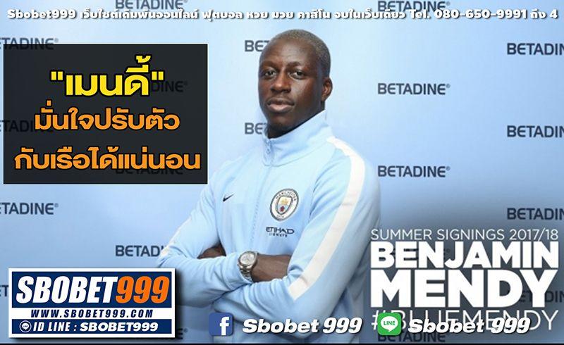 จะคอยติดตามกันต่อไป : เว็บไซต์เดิมพันอันดับ1 ฟุตบอล หวย มวย จบในเว็บเดียว www.sbobet999.com Lind ID : sbobet999 ตลอด 24 ชั่วโมง สนใจสมัครสมาชิก ทักมาได้เลยคะ # สำหรับสมาชิกใหม่ที่ยังไม่มี USER - สมัครสมาชิกขั้นต่ำ500฿ - รับโบนัสเพิ่มทันที 20% สอบถามข้อมูลเพิ่มเติมได้ที่ 080-650-9991 ถึง 4 #ฟุตบอล #หวย #มวย #แทงมวยออนไลน์ #lsm99 #sbobet999