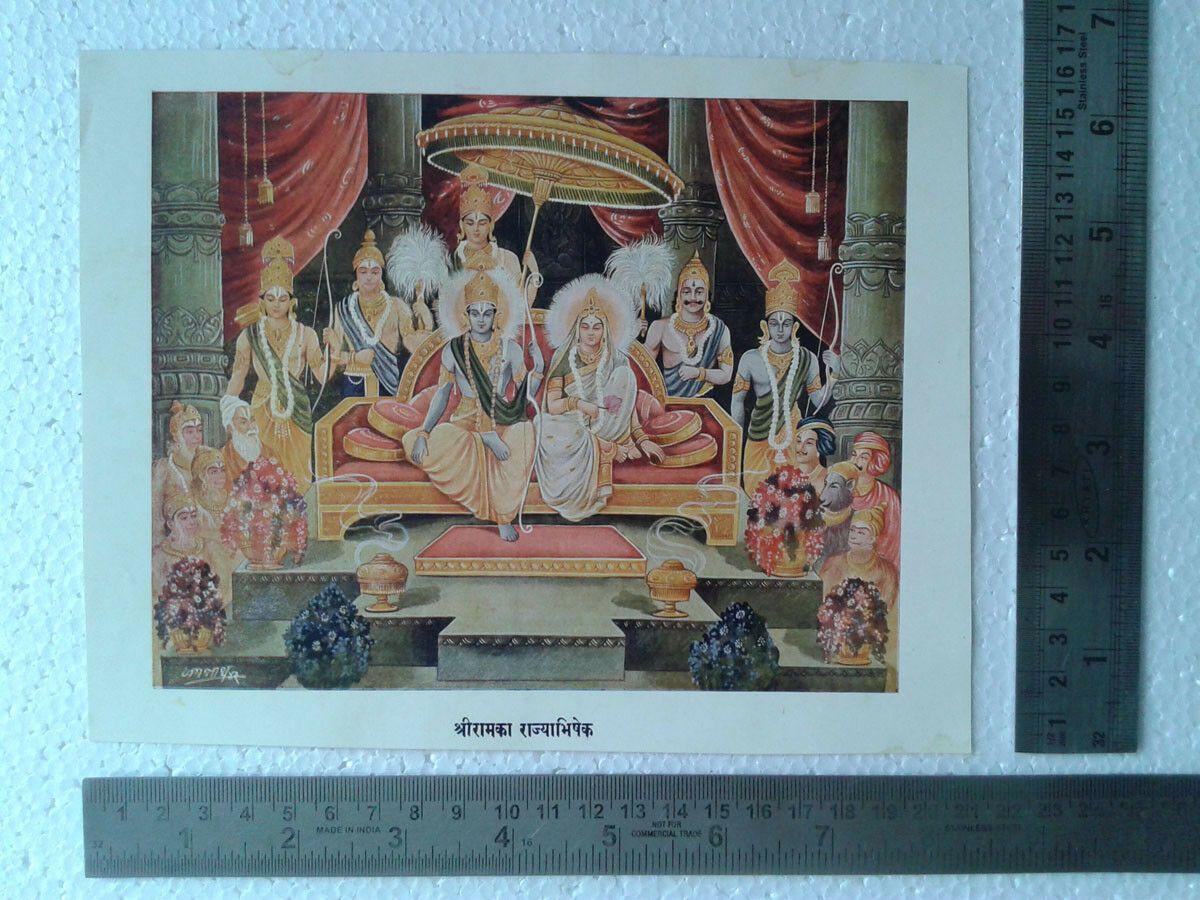 Lord Ram Shri Shree Rama Darbar Rare & Unique POSTER