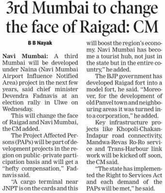 As seen in The Times of India- Navi Mumbai  A #thirdMumbai will be developed under #Naina (Navi Mumbai Airport Influence Notified Area) project in the next few years, said Chief Minister Devendra Fadnavis at an #electionrally in #Ulwe on Wednesday.  www.paradisegroup.co.in  Contact: 022 2783 1000  #ParadiseGroup #RealEstate #NaviMumbai #Airport #Media #NewsPaper #TOI
