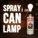 Spray Paint Can Lamp - i have old cans that would be fun to make this with.. :)