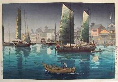 """""""Akashi Bay, Inland Sea at Seto"""" (""""Setonaikai Akashi no Minato"""")  Date 1938 March; (early printing by Yokoi, circa 1936/38-65)"""
