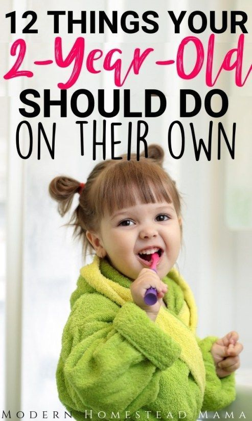 12 Things Your 2-Year-Old Should Do on Their Own