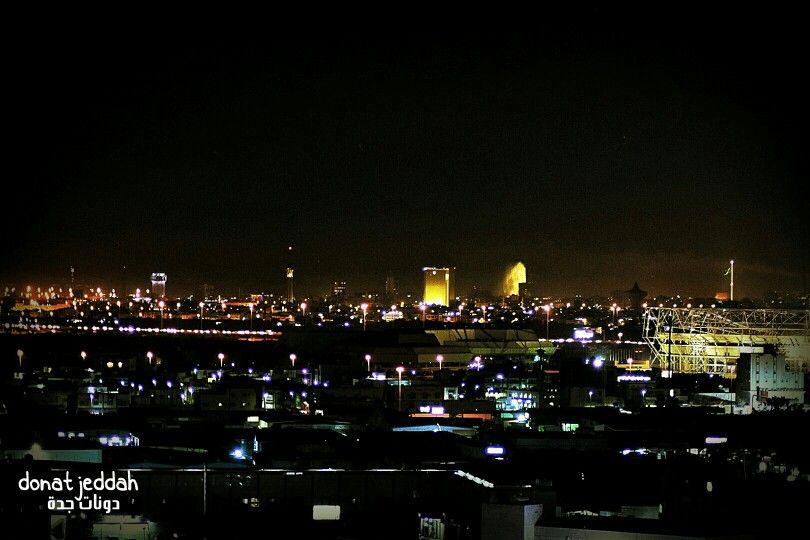 منظر عام لمدينة جدة