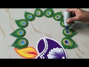 Diya Rangoli | Peacock Feather Rangoli by Sangeeta | Navratri Durga Puja Laxmi Pooja Diwali Rangoli