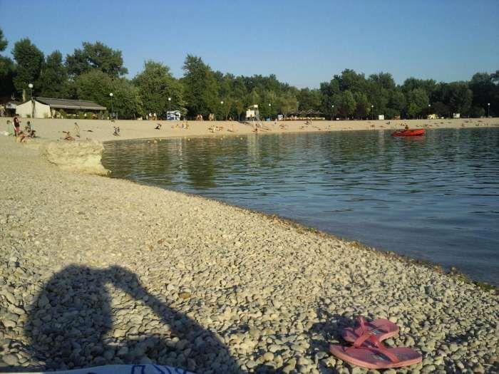Zagreb Jarun Beach
