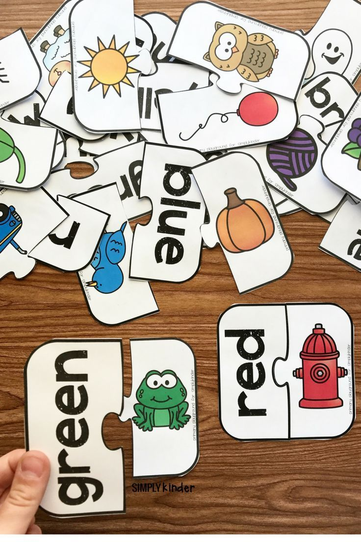 Free Printable Color Word Match Puzzles - Simply Kinder