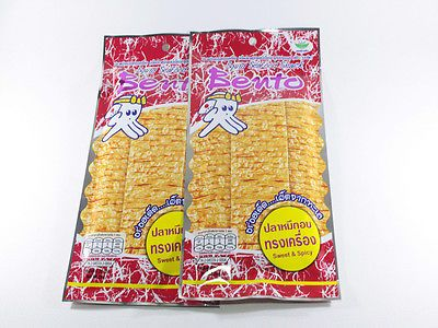 Bento Squid Seafood Snack Thai food Cuisine Sweet & Spicy Favour Fish 20gx2packs https://t.co/td2O0j8DJZ https://t.co/t6E12I8mJ3