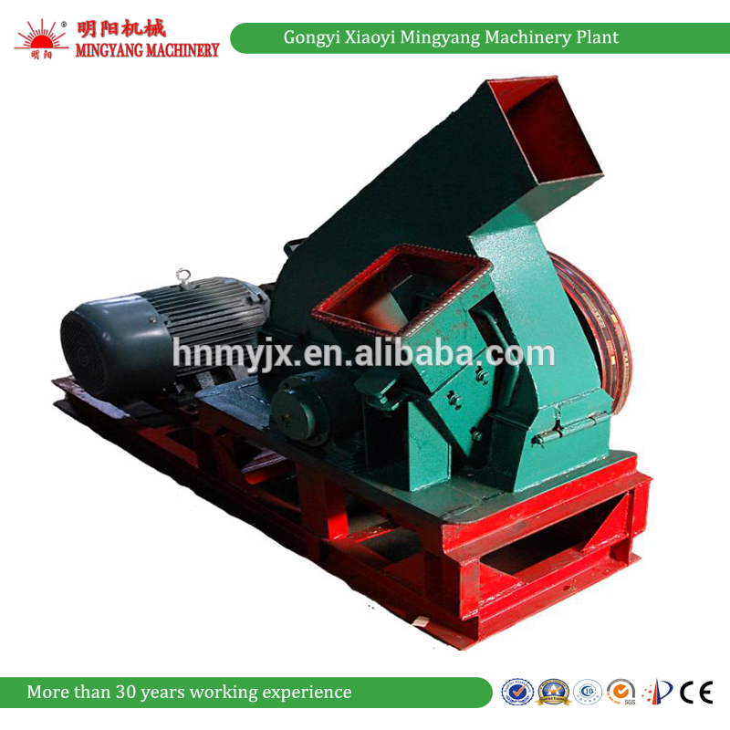 China Supplier Ce Approved Wood Chipper Shredder Wood Chipping Machine Price 008618937187735