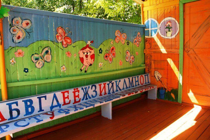Картинки по запросу как украсить веранду в детском саду ...