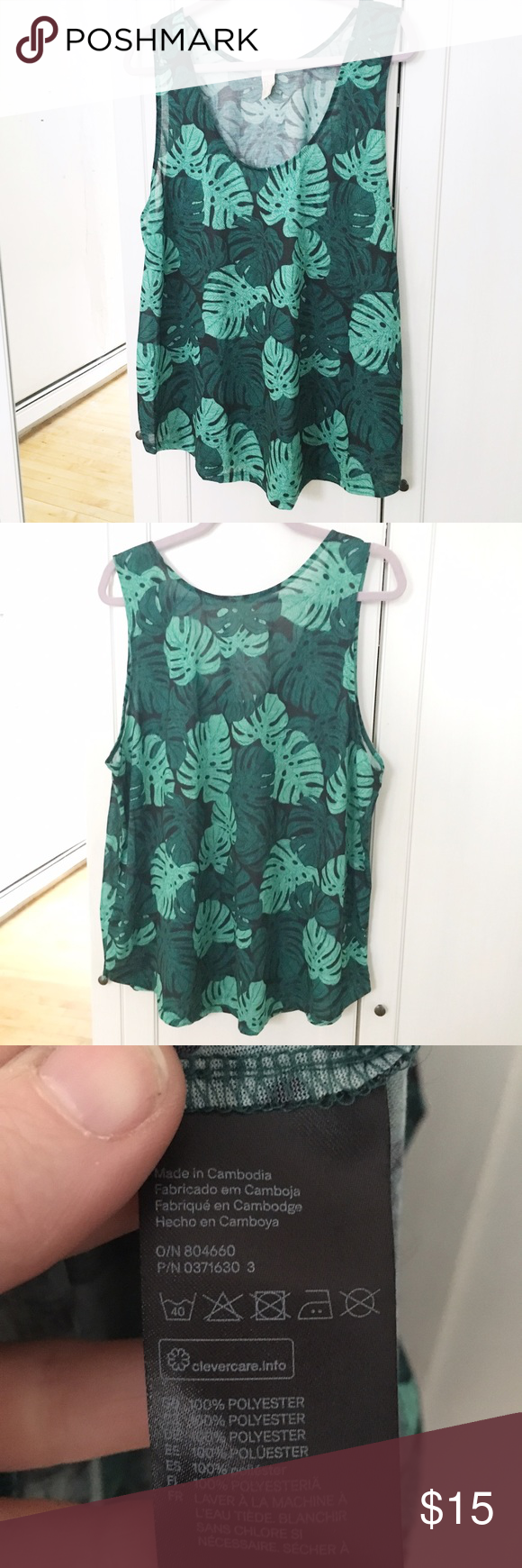 NWOT Banana Leaf Print Tank 🍃 Cute cute cute tank top with on trend leaf print. Boxy shape, looks great with jeans or shorts, or tucked into skirts. Will fit XL-XXL. From H&M's eco-friendly line. Never worn, but no tags. Perfect for summer! 🌿 H&M Tops Tank Tops