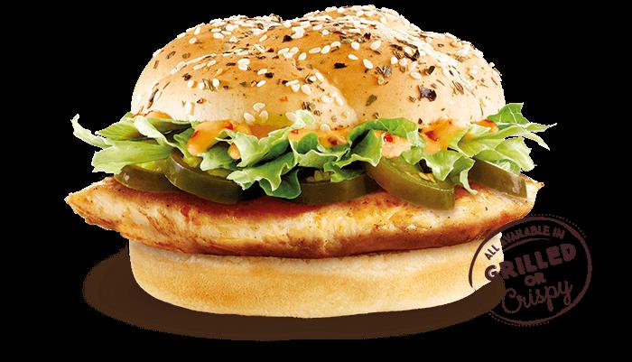Spicy Jalapeno Grilled Chicken Burger Burger Grilled Chicken Burgers Chicken Burgers