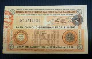 Collector Chain Old Malaya Lottery Ticket Welfare 1968
