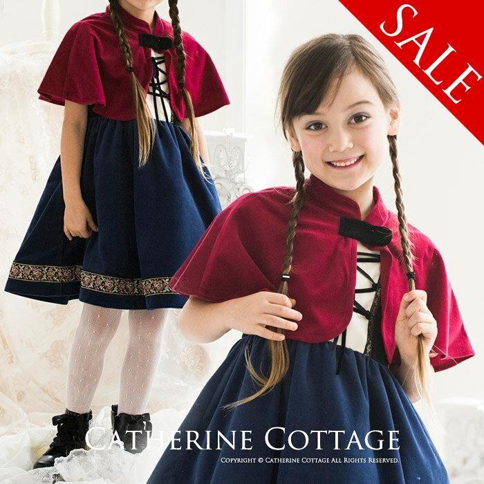 a60fe08a688a5  楽天 ハロウィン直前セール キッズ衣装 子供 子どもドレス アナ雪風 ケープ付き